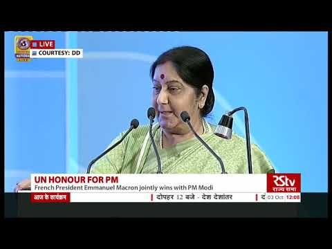 Sushma Swaraj's Speech | Champions of the Earth Award for PM Modi