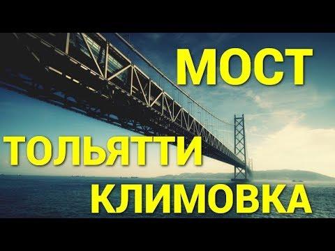 Город тольятти шелухи проституткие