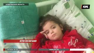 Перелом лобной части ребенок получил от удара воспитателя, считают родители