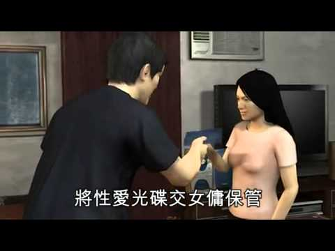 blackmail-sex-scene-asian