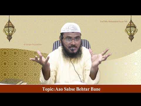Jiski Biwi Bole Mere Shohar Acche,Wo Sabse Accha.By Mohammad Fayaz Al Furqan Foundation Nizamabad