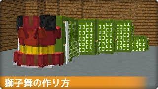 【マインクラフト家具】水が出るシャワーの簡単な作り方 (PC ...