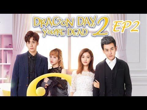 【ENG SUB】《 Dragon Day, You're Dead S2》EP2——Starring: Hou Pei Shan, Qiu Anson,Miles Wei