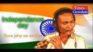 Saare Jahaan Se Accha - An Instrumental Rendition by Pratap Deka With Time Guwahati