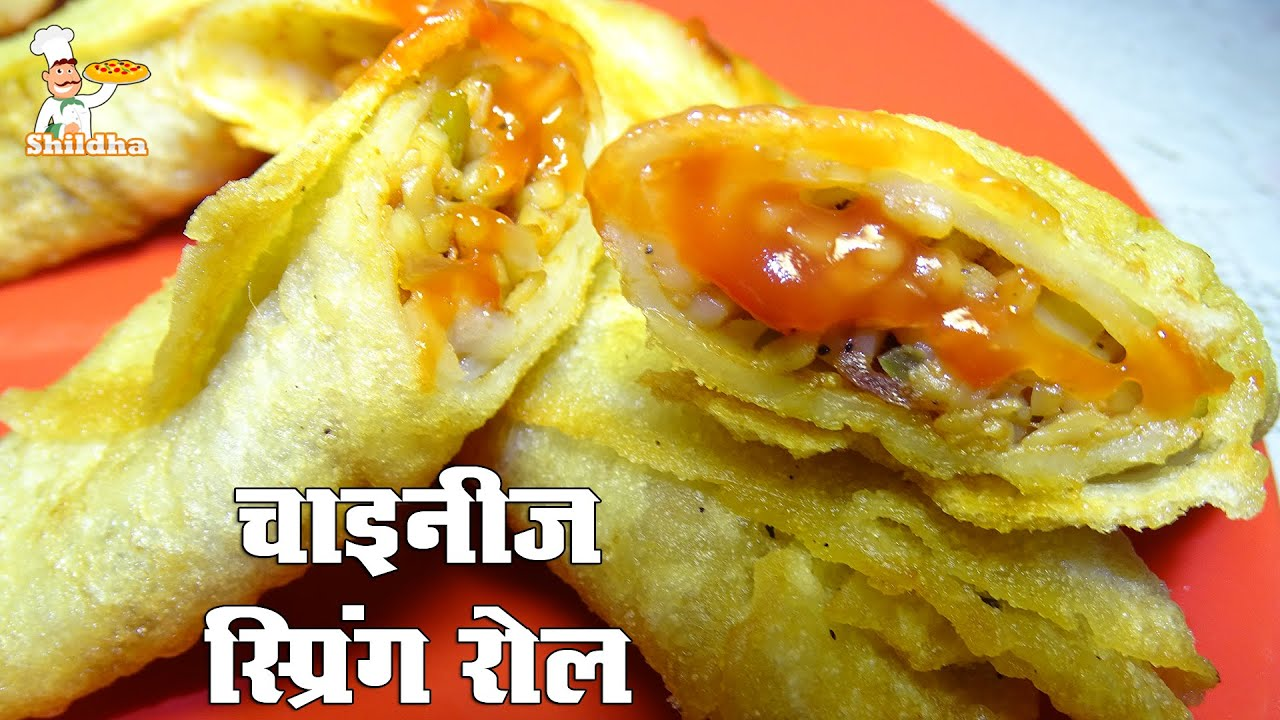 Chinese spring roll recipe video in hindi chinese spring roll recipe video in hindi youtube forumfinder Images