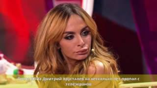 Хрусталёв, Дмитрий Юрьевич - Биография