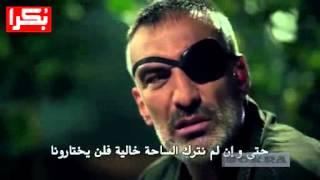 wadi diab 8 ep 1