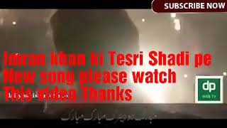imran khan ki shadi pe new song please watch and shre this video thankx