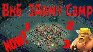 3 Army Camp on Builder Hall 6 || How?? Glitch? Hack?