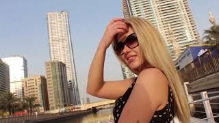Jewelry DUBAI. HOLIDAY Fashion.