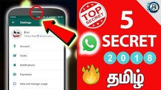 5 Secret Whatsapp Tricks In 2018 🔥🔥