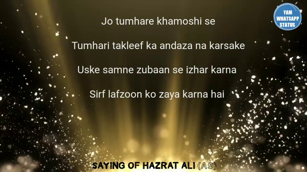 Best quotes on love | love quotes 2018| hazrat Ali (as
