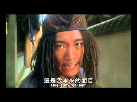 The Mad Monk is listed (or ranked) 32 on the list The Best Stephen Chow Movies