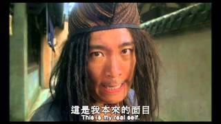 The Mad Monk, 濟公 (1993) **Official Trailer** by Shaw Brothers