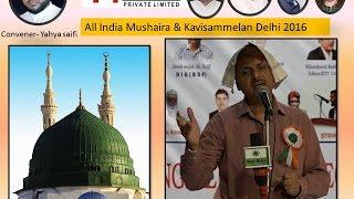 Naat Shareef-  Dr. Majid Deobandi  Mesas Delhi Mushaira 2016