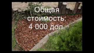 Продам дачу в Алматы