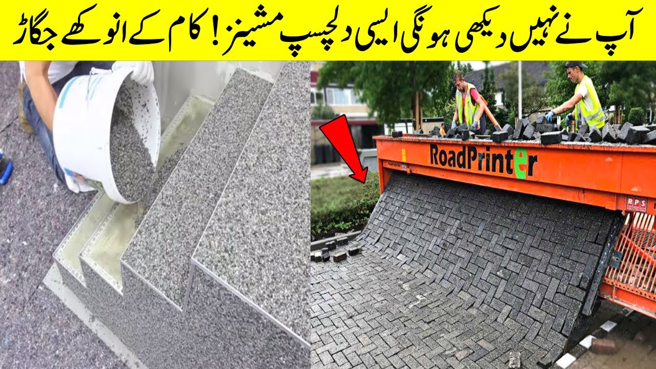 Amazing Creative Construction    Most Satisfying Inventions Machines