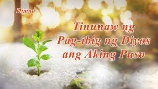 """Tagalog Church Song """"Tinunaw ng Pag ibig ng Diyos ang Aking Puso"""""""