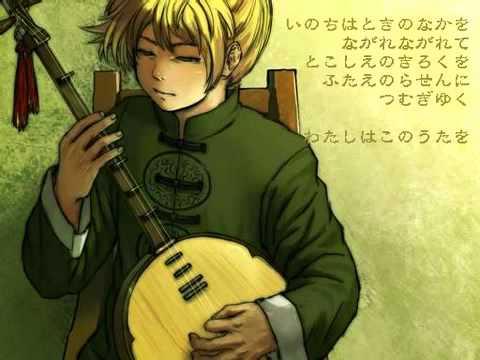 [Rin & Len Kagamine] Spinning song [Sub ita]