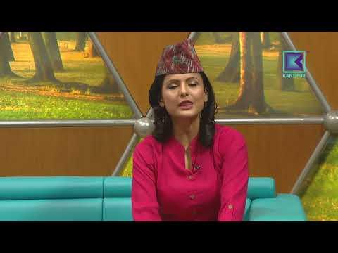 Good Morning Nepal | The Morning Show | 01 January 2018