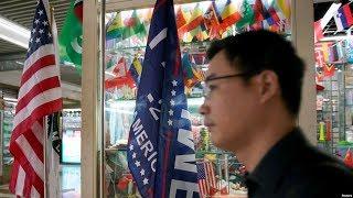 【张洵:美中第一阶段贸易协议短期对中国有一定帮助】1/2 #时事大家谈 #精彩点评