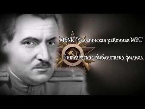 Изображение предпросмотра прочтения – НиколайБелоусов читает произведение «Жены» К.М.Симонова