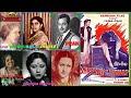 *.MADHUBALA JHAVERI-Film-SHEESHE KI DEWAAR-{1954}~Yoon Hi Man Mein Yaad Kiya,Kyun Yaad Aa Raha.* Whatsapp Status Video Download Free