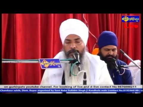 Sant Baba Sukhbir Singh Ji Kandhola Wale Date 16  April 2018