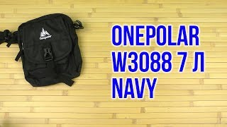 Розпакування Onepolar W3088 7 л Navy