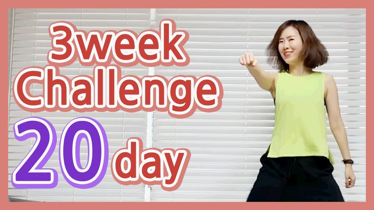 [3 weeks Diet challenge] 20 day | 28 minute Dance Diet Workout | 28분 다이어트댄스 | zumba | Cardio | 홈트|