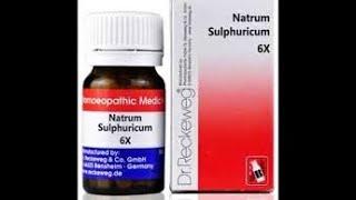 Homeopathic medicine sulphur in hindi 30