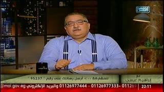 مع إبراهيم عيسى| الدولة المصرية وإضطراب الهوية .. العمليات الإرهابية فى مصر! 23 أكتوبر