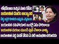 Shocking News:జయలలిత ఇంట్లో ఏం దొరికాయి? Items that caught in CM Jayalalitha House MGR Shobhan Babu