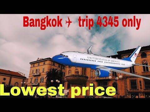 lowest-price-trip-india-to-thailand.-bangkok-all-over-world-flights-lowest-fare-in-hindi
