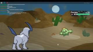 roblox pokemon bronzo bronzo bronzo come ottenere tm rock smash
