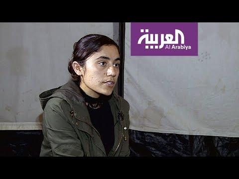 ماذا يفعل داعش بالفتيات غير الجميلات؟