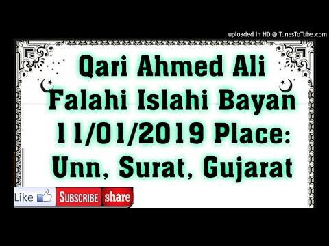 Qari Ahmed Ali Falahi Islahi Bayan 11/01/2019 Place: Unn, Surat, Gujarat