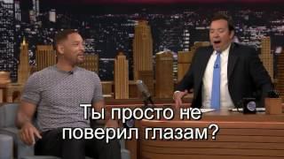 Комментарии Уилла Смита о фильме Отряд Самоубийц