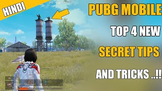 pUBG Mobile New Secret Trick To Get Free 2010 UC | Nobody Knows This Trick | Free UC PUBG Mobile