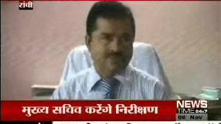 06 - NOVEMBER NEWS - JHARKHAND RACHI CHATRA NE KI ATMHATYA - NEWSTIME 24X7.wmv