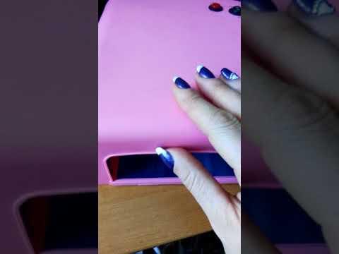 Аллергия на лампу для сушки ногтей