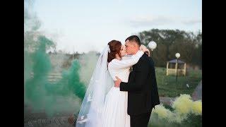 свадьба Рубановых. самый лучший день