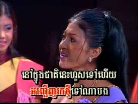 Khmer Karaoke - Pei Avey Mles
