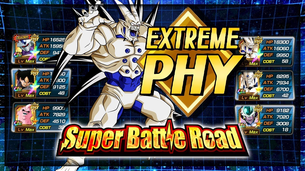 THE ULTIMATE SHADOW DRAGON!! EXTREME PHY SUPER BATTLE ROAD! | Dragon Ball Z  Dokkan Battle