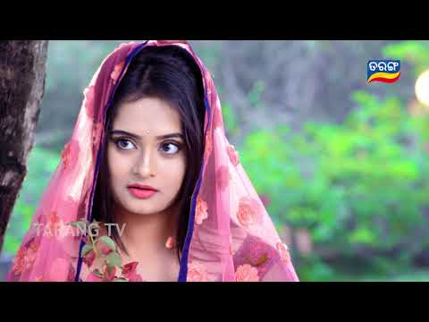 To Aakhee Mo Aainaa | Coming Soon | Promo | Odia Serial - Tarang TV