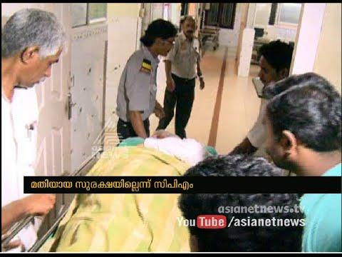 P Jayarajan's ambulance met with accident, CPI (M) raises safety concerns