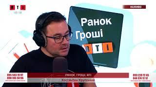 """Сергій Тумасов - пейзажний фотограф """"Kyiv Photo Week"""""""