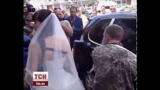 Террорист и невеста