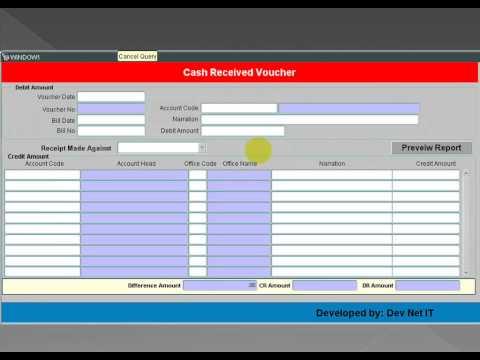 Accounting Software Bangladesh