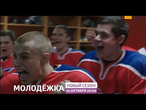 Хоккейные трансляции онлайн ~ Хоккей Для Тебя